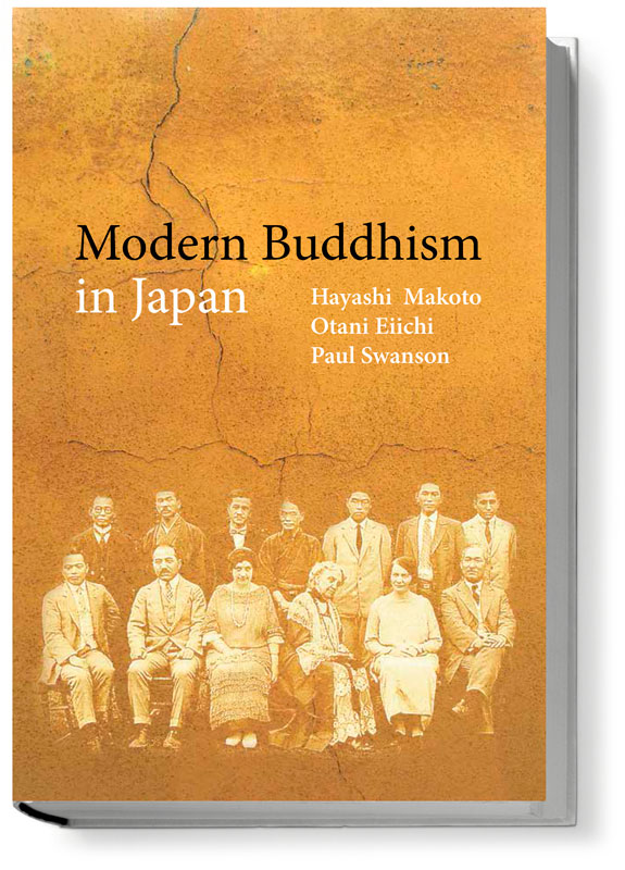Modern Buddhism in Japan